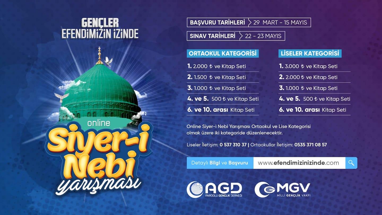 AGD Online siyer yarışması başlatıyor